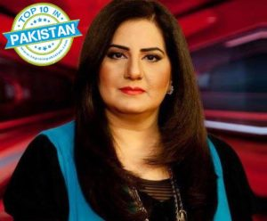 Top 10 Best Female Anchors in Pakistan - 2019